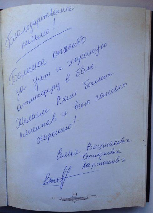 Новости в одессе украина